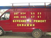 Бурение и ремонт скважин в Харькове и Харьковской области